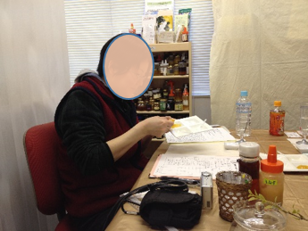 2014.02.04.png